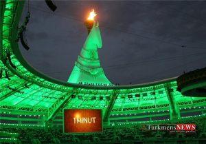 Ekhtetamieh 6 Mehr 23 300x209 - مراسم اختتامیه بازیهای آسیایی داخل سالن برگزار شد+ تصاویر