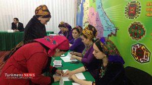 ششمین دوره انتخابات پارلمانی ترکمنستان