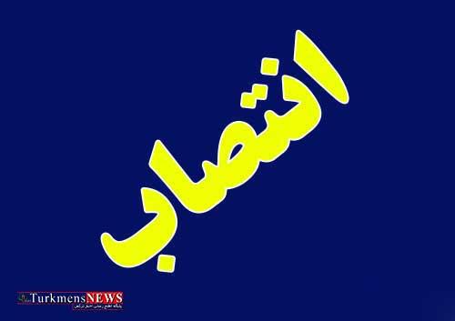 Entesab 21Kh - اقبال عالی پور به سمت مدیر کل امور اداری و مالی استانداری گلستان منصوب شد