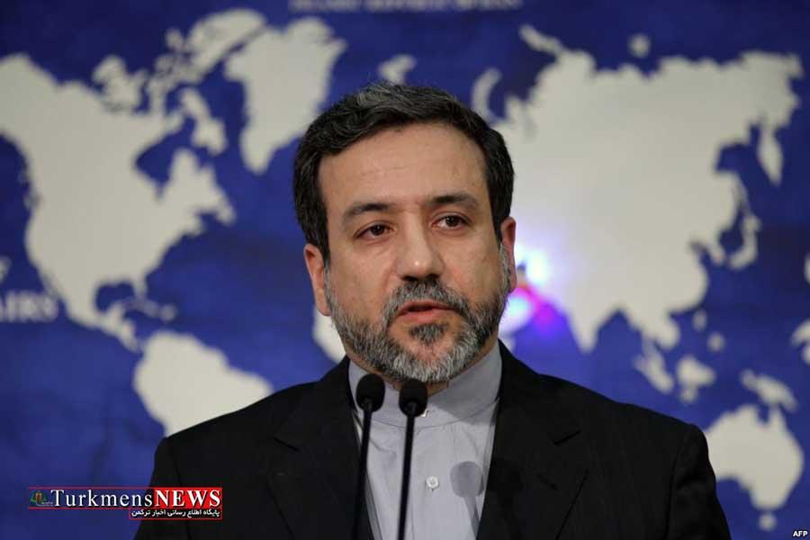 Eraghchi 1T - ایران ممکن است طی هفتههای آینده از توافق هستهای خارج شود/ برجام به آی.سی.یو رفت