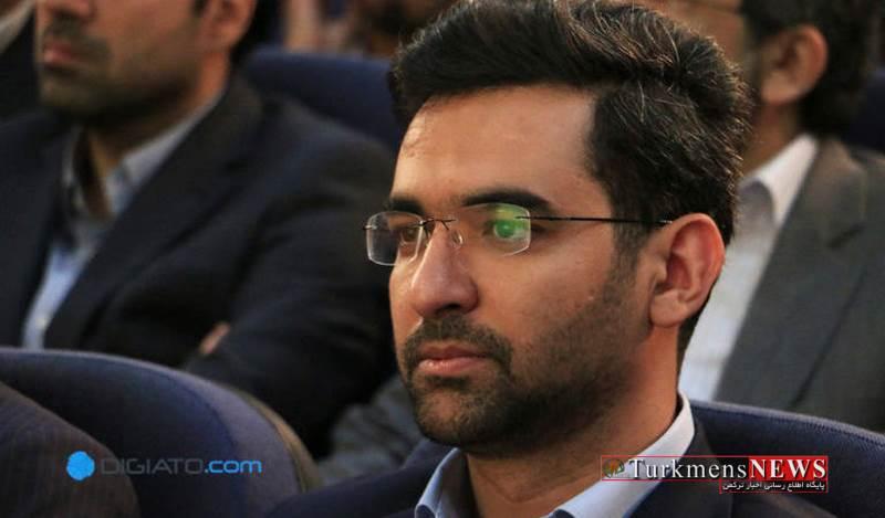 Ertebat 25T 4 - جدال لفظی وزیر ارتباطات با رییس سازمان پدافند غیرعامل
