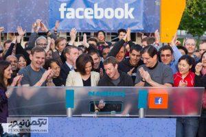 FaceBook 18Az 300x200 - فیسبوک و درگیری با جهانی که خود خلق کرده است