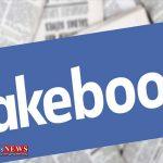 FaceBook 19S 1 150x150 - جنایات بشری در میانمار؛ بحران جدید فیسبوک