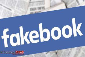 FaceBook 19S 1 300x200 - جنایات بشری در میانمار؛ بحران جدید فیسبوک