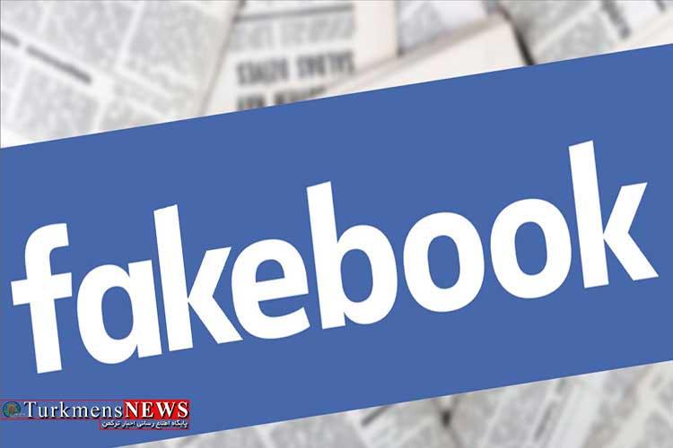 FaceBook 19S 1 - جنایات بشری در میانمار؛ بحران جدید فیسبوک