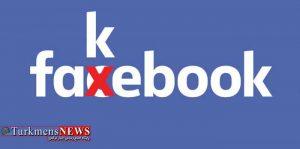 FaceBook 19S 2 300x149 - جنایات بشری در میانمار؛ بحران جدید فیسبوک