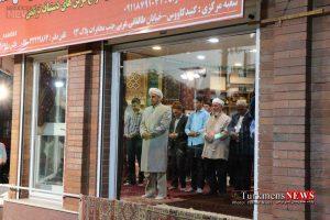 Farsh Turkmen Saadat TN 8 300x200 - نمایشگاه دائمی؛ تولیدی و فروشگاه فرش دستباف ترکمن سعادت