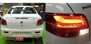 Fic Lift 22F 4 300x146 - اولین فیس لیفت رانا در راه بازار؛ به روز رسانی جزئی به سبک ایران خودرو