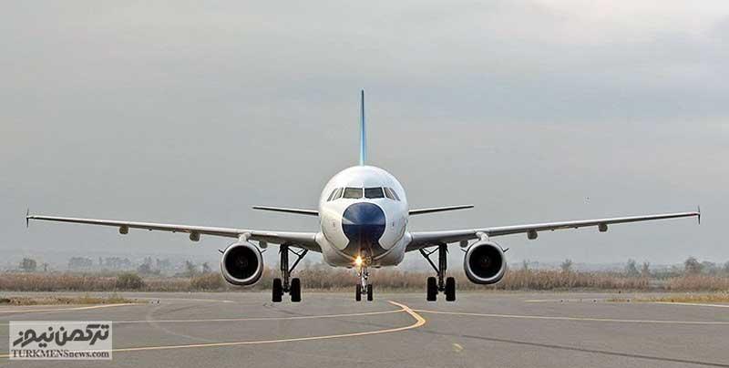 Froodgah Gorgan TN - جدول برنامه پرواز فرودگاه بین المللی گرگان پنجشنبه 23 آذرماه