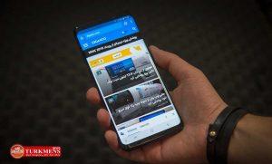 GalaxyS9Plus 13E 2 300x181 - سامسونگ از نسخه های سازمانی گلکسی اس 9 و گلکسی A8 رونمایی کرد