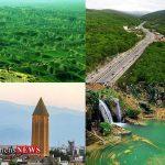 Gardesh 2E 150x150 - بیش از 543 هزار مسافر نوروزی ازجاذبه های گردشگری گلستان بازدید کردند