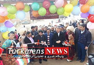 Gardeshgari 20B - افتتاح اقامتگاه بوم گردی ترکمن اوی خالد نبی در روستای گچی سو بالا