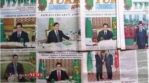 Gasht Toalet 10Kh 300x168 - گشت توالت در ترکمنستان!