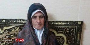 Ghaliche 12A 4 300x150 - قالیچه ترکمن پیشکشی برای گرهگشایی امام مهربانی