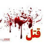 Ghatl 15Kh 150x150 - درگیری خونین با 2 کشته در گنبد کاووس