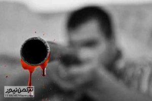 Ghatl 24Az 300x200 - جوان ۲۸ ساله با تفنگ شکاری در آزادشهر به قتل رسید