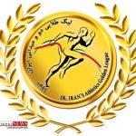 Gold Talaei 30F 150x150 - حضور موفق ورزشکاران کردکوی در لیگ طلایی دو و میدانی