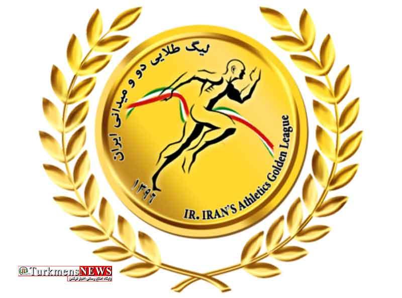Gold Talaei 30F - حضور موفق ورزشکاران کردکوی در لیگ طلایی دو و میدانی