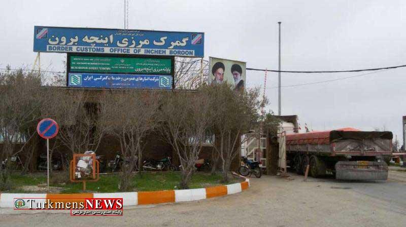 Gomrok 18F - نقطه قوت توسعه اقتصادی استان گلستان اینچه برون است