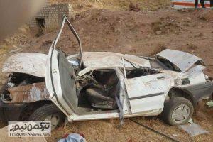 Hadese 18D 300x200 - واژگونی خودروی پراید در کردکوی ۲ مصدوم برجای گذاشت