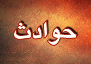 Hadese 24F 300x210 - اقدام به خودکشی زن میانسال در گرگان