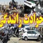 Hadese 2F 150x150 - راننده فراری تصادف منجر به مرگ در کمتر از دو ساعت دستگیر شد