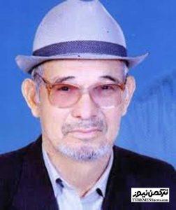 Haj Morad durdi Ghazi TN 252x300 - پیام تسلیت به مناسبت درگذشت حاج مراد دردی قاضی مولف و خادم مخدومقلی فراغی