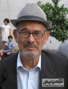 Haji Morad Dordi Ghazi 18Az 231x300 - استاد قاضي ادبيات منظوم و كلاسيك تركمن را رسميت بخشید