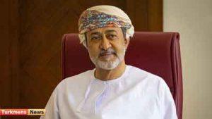 Heýsäm Bin Tarok al-Saeed Omanyň täze soltany boldy