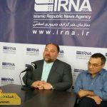 HezarJaribi 9T 1 150x150 - احتمال کسری بودجه کشور زیاد است