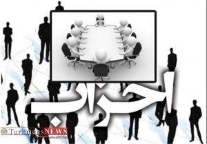 Hezb 20S 300x209 - تضعیف احزاب بزرگ با یارانه مساوی