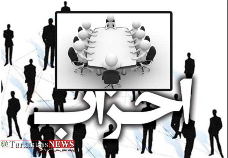 Hezb 20S - تضعیف احزاب بزرگ با یارانه مساوی