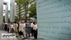 Hiroshima 1 23D 300x169 - شهری که «صلح و دوستی» صادر میکند