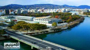 Hiroshima 3 23D 300x169 - شهری که «صلح و دوستی» صادر میکند