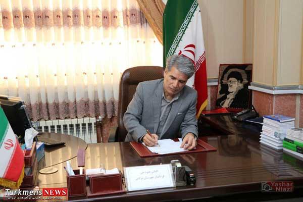 بندر ترکمن,الیاس هیوه چی,پیام تبریک سال نو