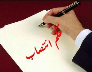 Hokm Entesab 9O 300x236 - استاندار گلستان در حکمی سرپرست بخشداری بخش سیجوال را منصوب کرد