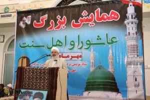 IMG 0804 300x200 - امام حسین(ع) برای اکمال دین در راه خدا قیام کرد