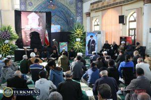 IMG 2018 300x200 - مراسم سومین روز درگذشت  امام جمعه سابق گنبد کاووس برگزار شد+عکس