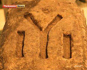 "IYI 1 300x242 - نماد ""IYI"" در تاریخ ترک و ترکمن چه مفهومی دارد+عکس"