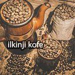 Ilkinji kofe 150x150 - Ilkinji kofe