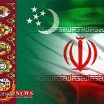 Iran Turkmenistan 22E 150x150 - ظرفیت ها، توانمندی ها و چالش های روابط ایران و ترکمنستان