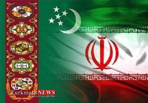 Iran Turkmenistan 22E 300x209 - ظرفیت ها، توانمندی ها و چالش های روابط ایران و ترکمنستان