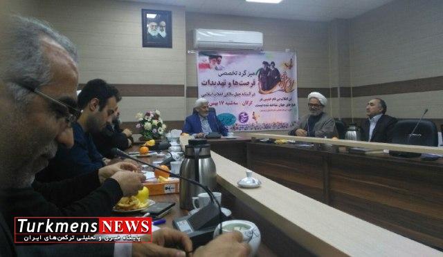 Jalase 17B 1 - وحدت مسلمانان یک نعمت الهی و از دستاوردهای انقلاب اسلامی است