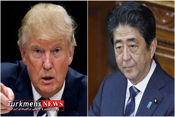 Japan American 26B - توافق ژاپن و آمریکا بر سر حفظ فشارها بر کره شمالی