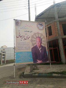 Jorjani 1 4F 225x300 - موسی جرجانی، 40 سال تلاش در عرصه فرهنگي و هنري تركمنان ايران