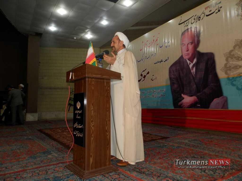 Jorjani 9F 1 - تاریخ شفاهی هنرمندان استان گلستان با عنوان تلخ و شیرین به چاپ خواهد رسید+تصاویر