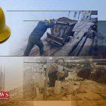 Kargar 31Kh 150x150 - کارِ کارگر ، قربانی تکنولوژی کاراندوز
