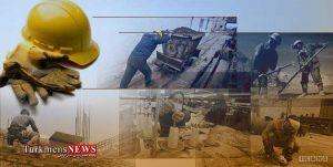 Kargar 31Kh 300x151 - کارِ کارگر ، قربانی تکنولوژی کاراندوز