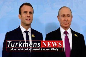 Keremlin 20B 300x200 - گفتگوی تلفنی پوتین و ماکرون درباره سوریه