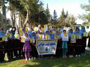 Ketabkhani 22F 3 300x225 - برگزاری مسابقه کتابخوانی به مناسبت سالروز شهادت  هنرمند انقلابی شهید آوینی+تصاویر